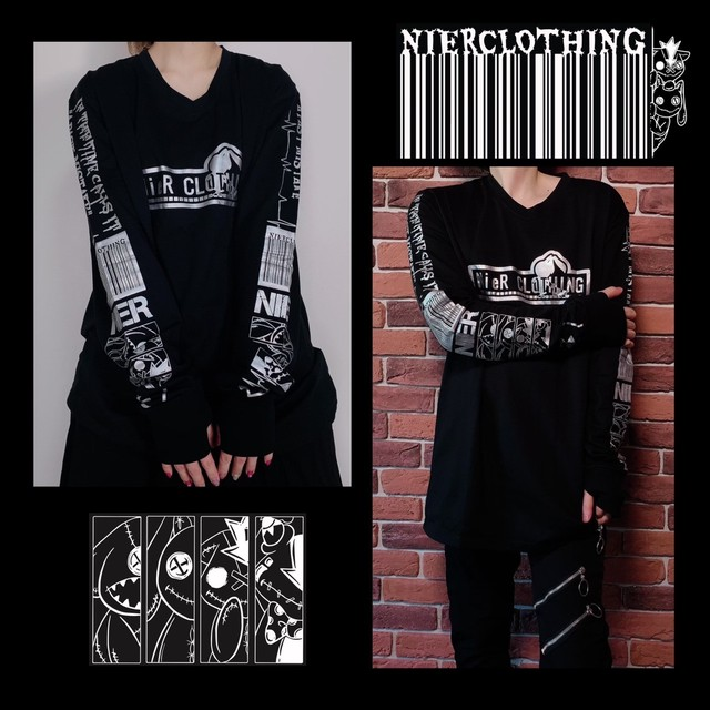 指穴付きBLACK LONG CUTSEW