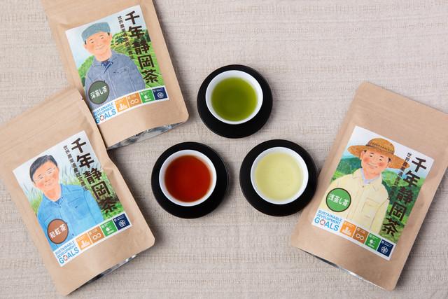 成茶加納(株) / 千年静岡茶
