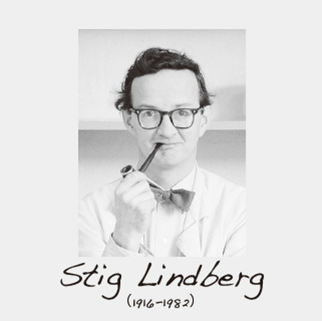 Gustavsberg グスタフスベリ Fleur フルール カップ&ソーサー - 1 北欧ヴィンテージ