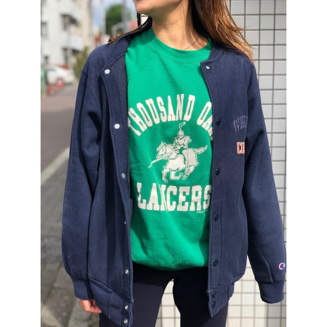 LOGO7 green sweat