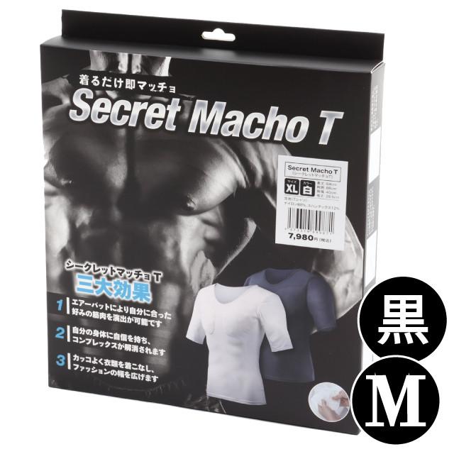 シークレット マッチョTシャツ エアーパット式 自分に合った理想のボイディを作れ!(黒・S)
