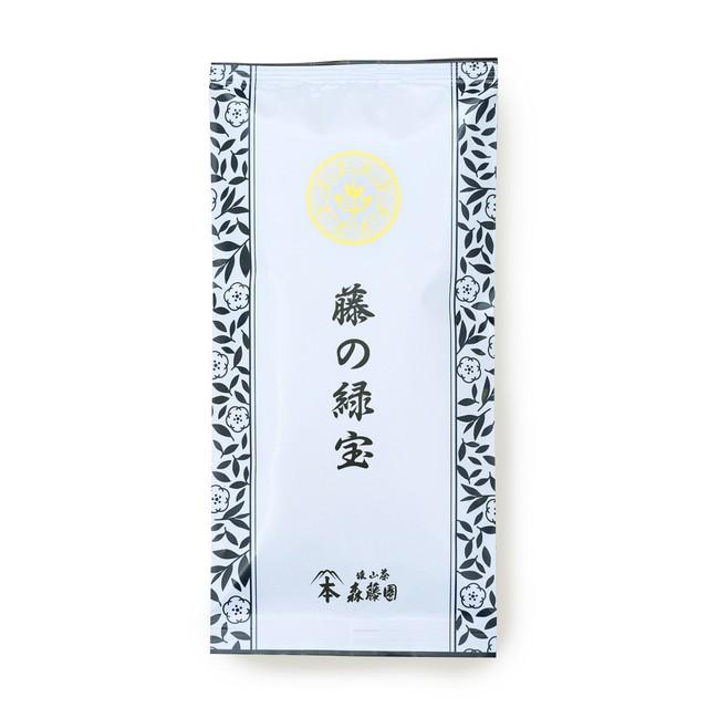藤の緑宝(100g )