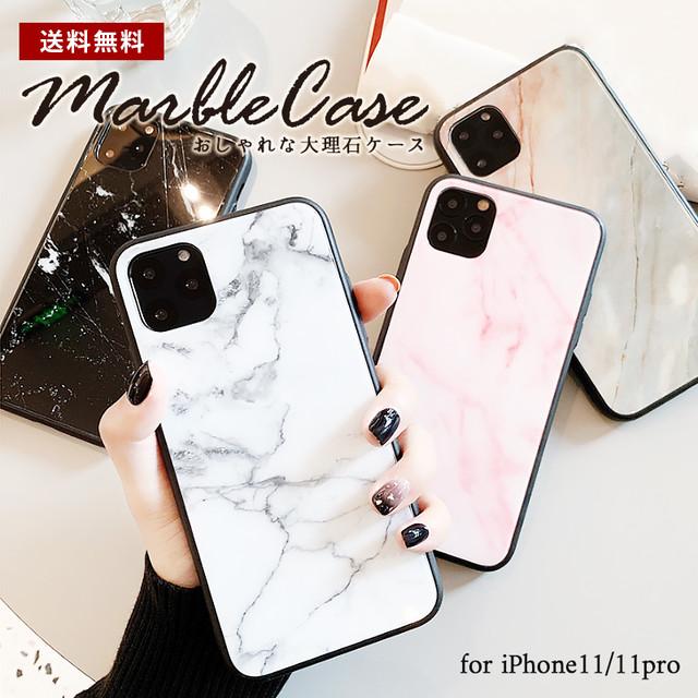 iphone11大理石ケース おしゃれ 可愛い 綺麗 インスタ人気  デザインケース 高級質感