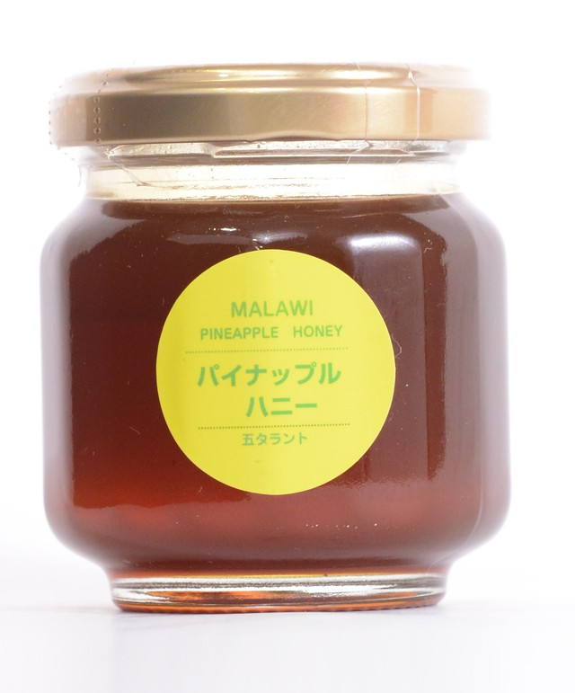 パイナップルの花からとれた蜂蜜パイナップルはちみつ(フェアトレード蜂蜜)
