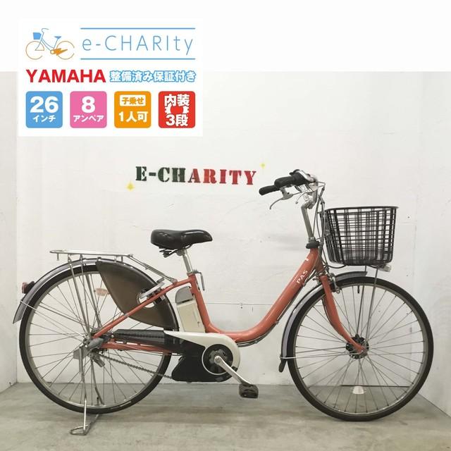 電動自転車 ママチャリ YAMAHA PAS ピンク 26インチ 【KT057】 【神戸】