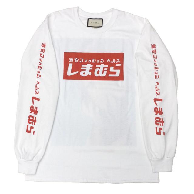 OMECO ビッチヤリマン Tシャツ (1カラー × 3サイズ:M/L/XL)