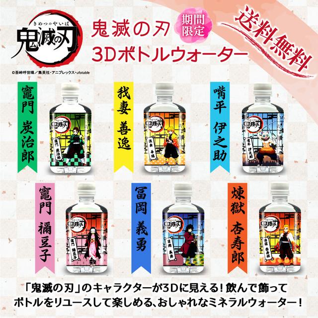 鬼滅の刃 チョコクランチ缶 全1種【送料無料】