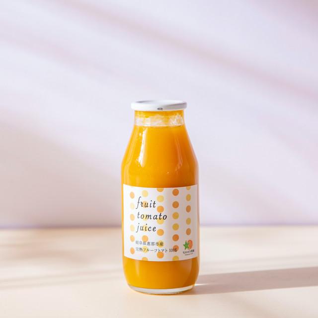 無添加・100%完熟フルーツミニトマトジュース【ほし】小瓶