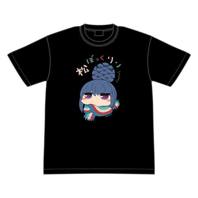 ゆるキャン△ SEASON2 松ぼっくリン Tシャツ
