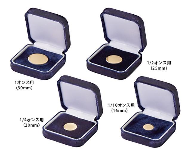 金貨・コイン用ケース 12個入り M-26-VT
