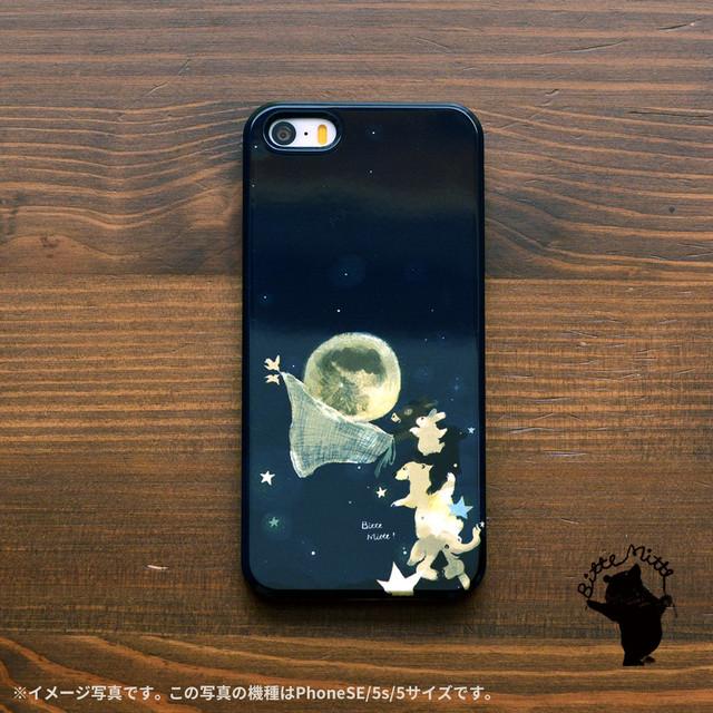 【限定色】iphone5c ケース ハードケース アイフォン5c ケース ハード iphone5c ケース キラキラ かわいい 夜空 夜空 月の収穫/Bitte Mitte!