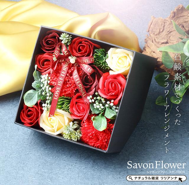 ソープフラワー シャボンフラワー スタンドBOX レッド 誕生日ギフトプレゼント