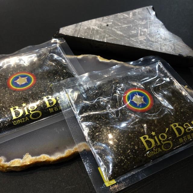 隕石 パラサイト パラサイト隕石