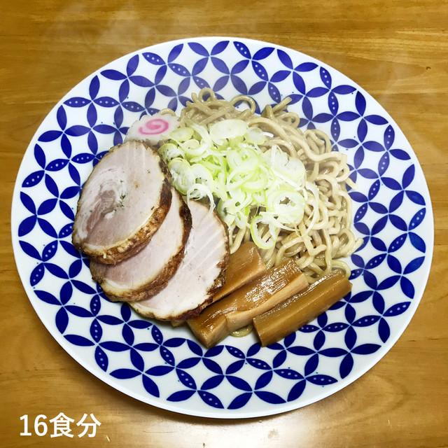 通販限定 味油付き油そばセット 16食分(2個入×8パック)