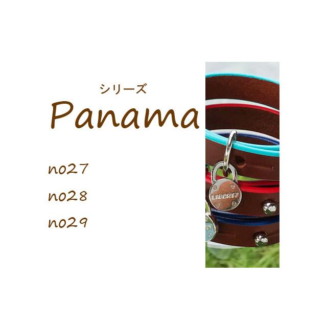 """""""Panama"""" パナマシリーズ"""