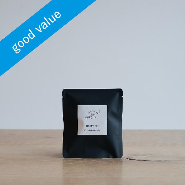 【お得】Welcome COFFEE / Drip Pack 10袋セット / BLEND / dark