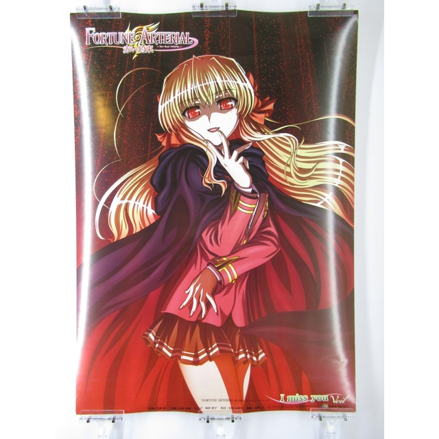 Fortune Arterial AMG Music - B2 size Japanese Anime Poster