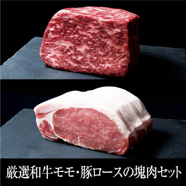 送料無料 大山芳醇豚 切り落とし 冷凍 1kg(250g×4)