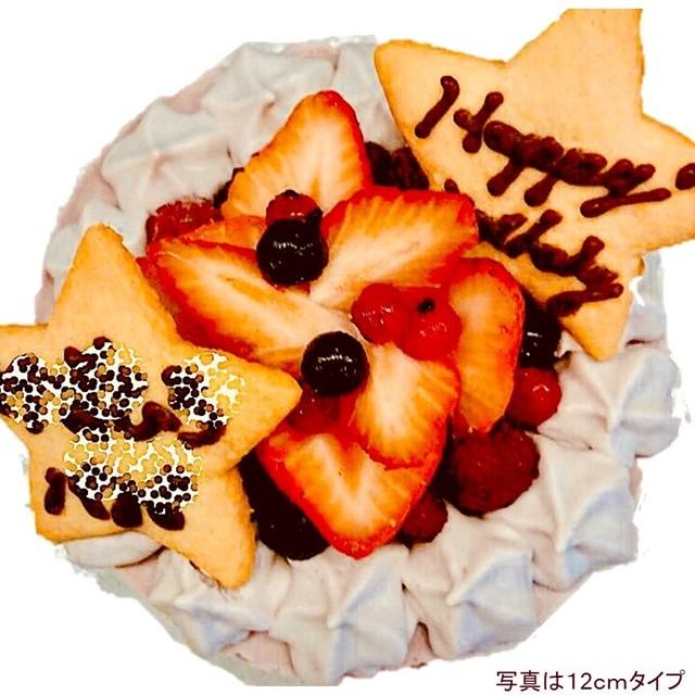 お誕生日などに!イチゴRAWケーキ(15cmホール)