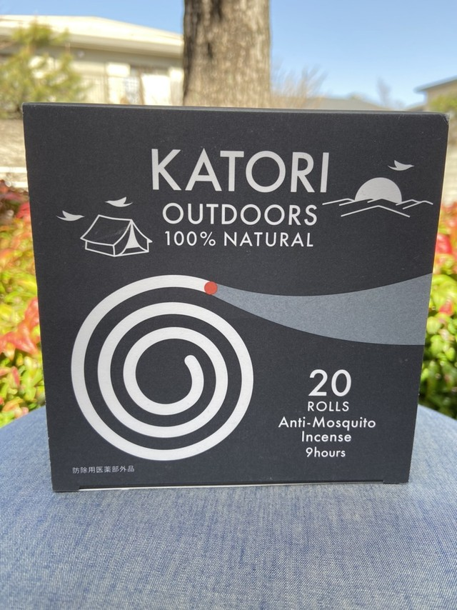 KATORI OUTDOORS