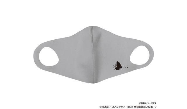 シティーハンターマスク第2弾  オールシーズンマスク(ずっこけカラス)