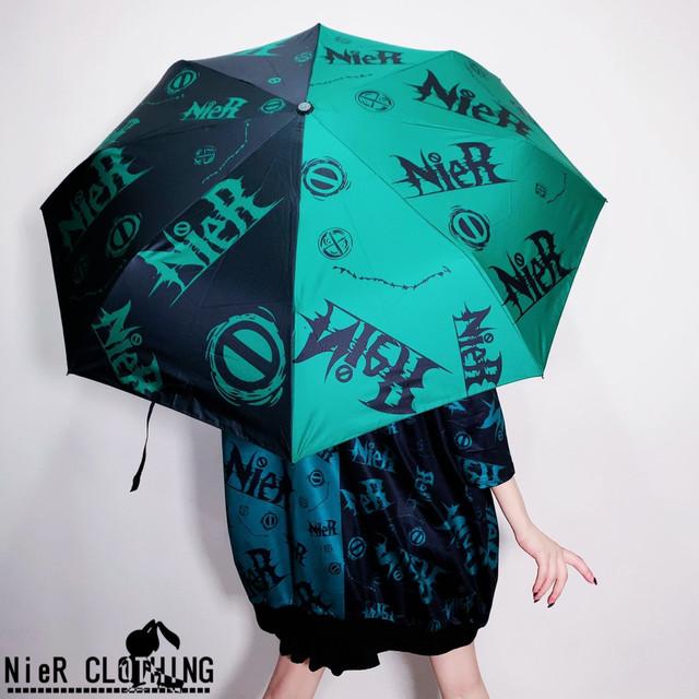 晴雨兼用BIG SIZE折り畳み傘【TWO-TONE GREEN】