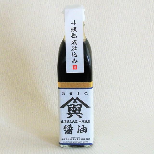 〈北海道米糀仕込み〉 蝦夷ノ富士しょうゆ