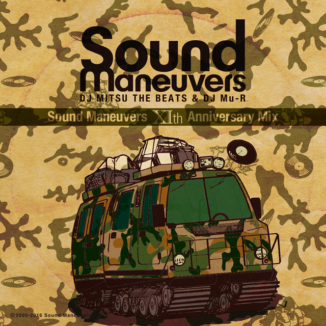 【ラスト1/CD】Sound Maneuvers(DJ Mitsu the Beats & DJ Mu-R) - 11th Anniversary Mix