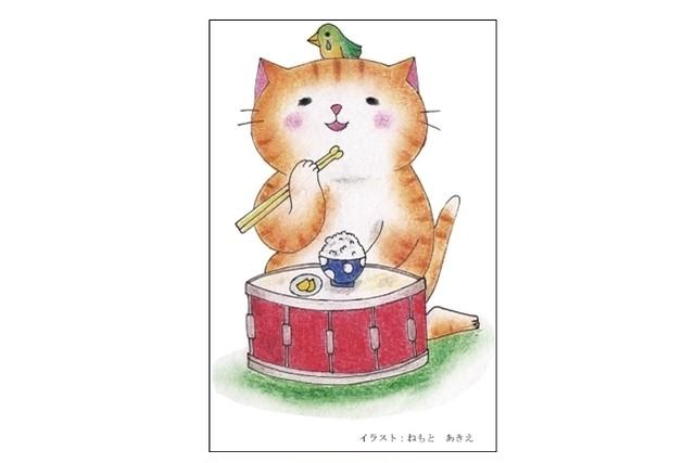 スネア猫のポストカード(4枚セット)