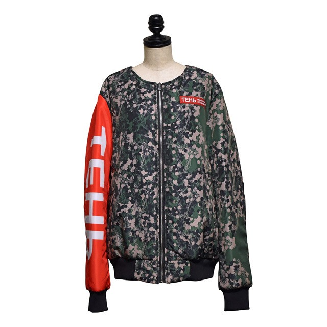T3CM / camouflage jacket with red hand and embroidery