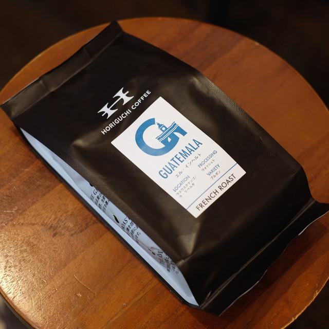 グァテマラ エル・インヘルト ブルボン フレンチロースト 200g コーヒー豆(堀口珈琲)