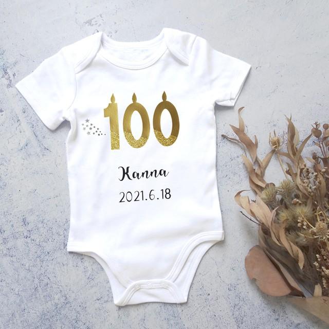長袖あり*100日祝い・お食い初めに♡ ベビー肌着ロンパース double gold/100days 半袖 名前入り 出産祝い