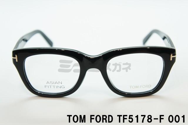 木村拓哉さん着用モデルTOM FORD(トムフォード) TF5488-B 001 ブルーライトカット 正規品