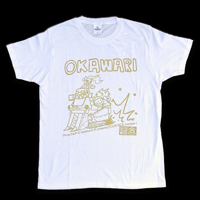 ピノキオピー&sasakure.UK ゴールデンおかわりTシャツ - メイン画像