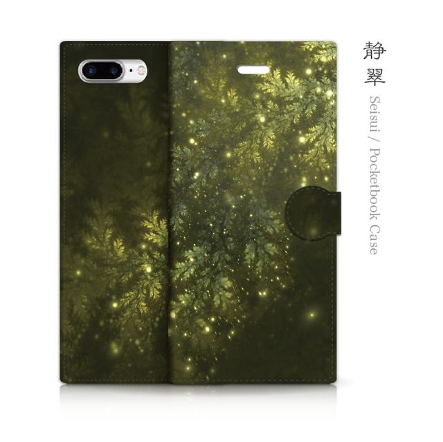 静翠 - 和風 手帳型iPhoneケース