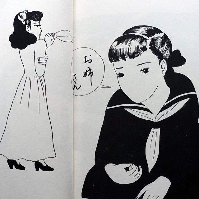 林静一 絵物語集 紅犯花   タイムカプセル