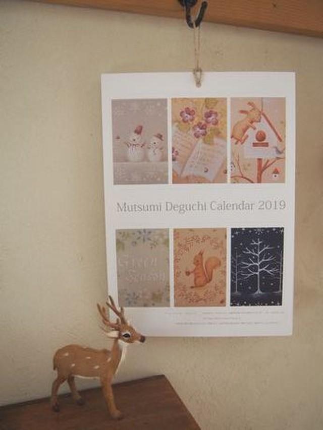 2019カレンダー描き方テキスト