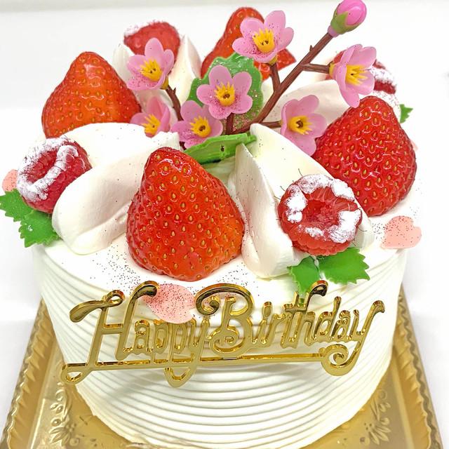 お誕生日ケーキ5号(4~6名様分)