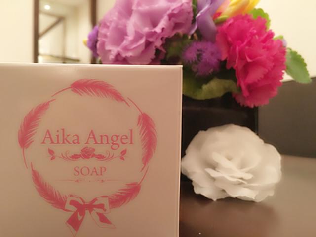 Aika Angelソープ・香料