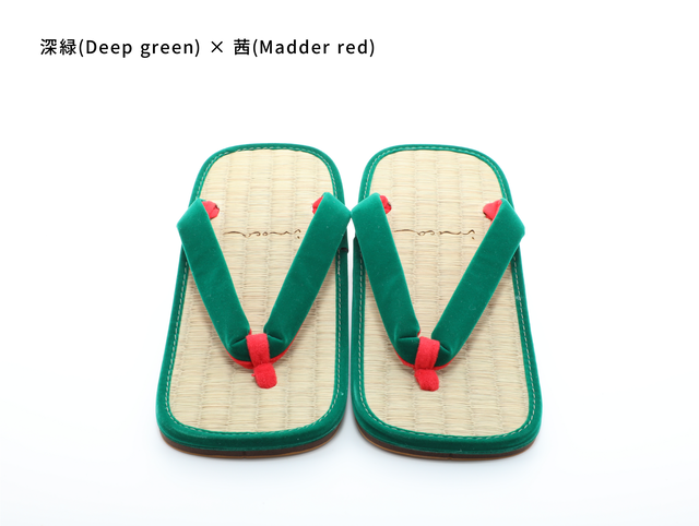深緑 / Deep green for MEN