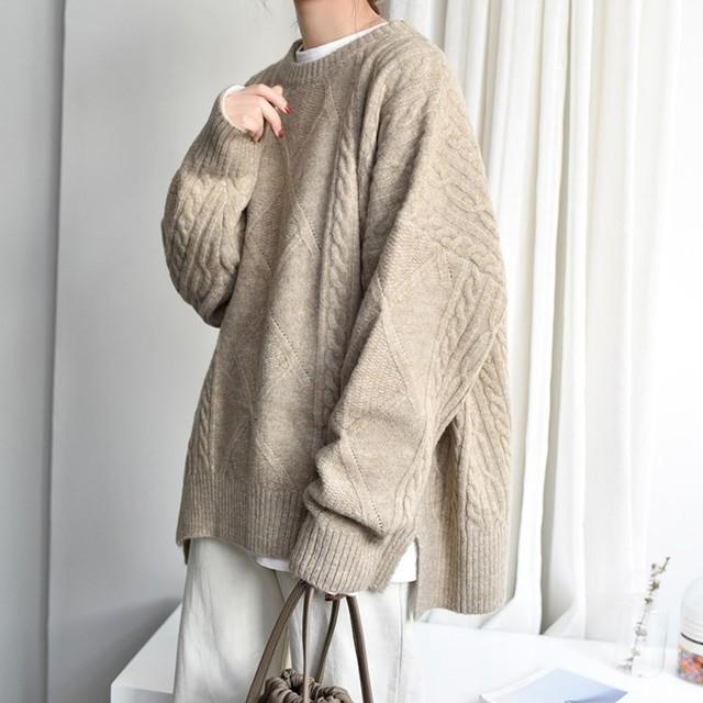 Twist Open Pullover Sweater T624