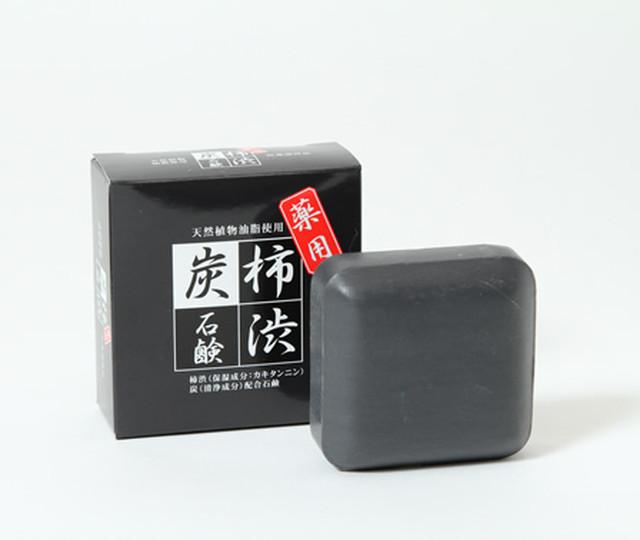 【8/16販売開始】水素入浴剤 H2 Bubble(お徳用)