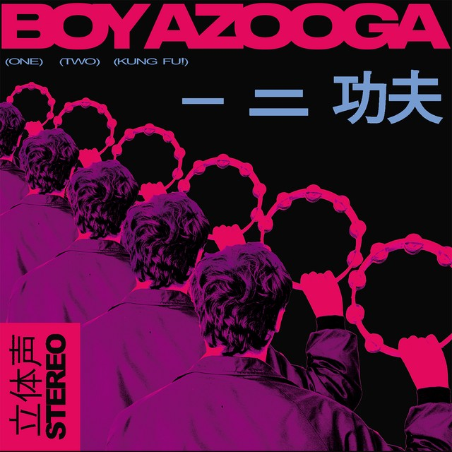 Boy Azooga / 1,2, Kung Fu!(Ltd Coloured Vinyl)