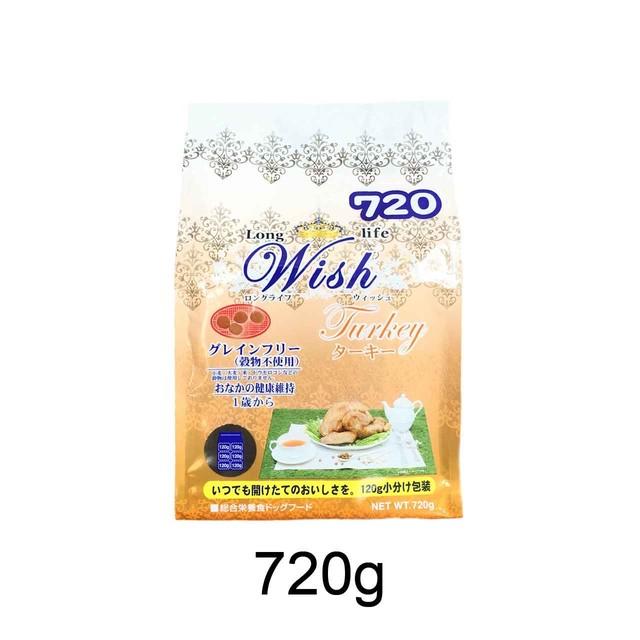 Wish サーモン 1.8kg(300g×6)