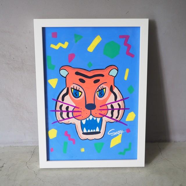 I am Me Tiger