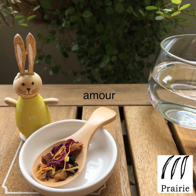 amour - アムール - / ブレンドハーブティー ギフト / リーフ小13g