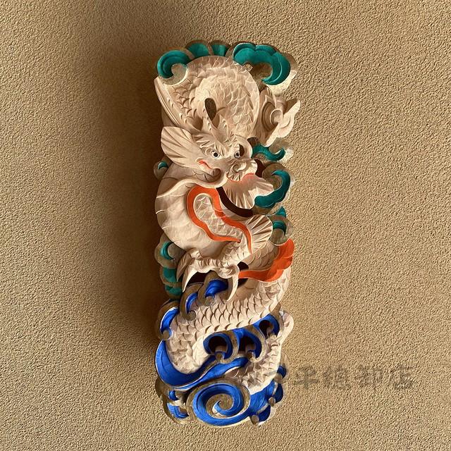 壁掛けお札入れ 手彫り〈獅子-色付〉