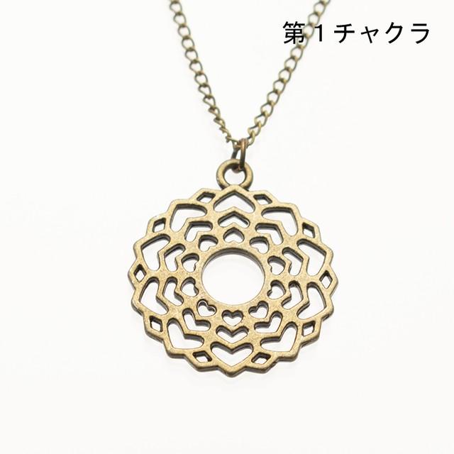 チャクラネックレス アンティークゴールドカラー Chakra Necklaces in Antique Gold Color