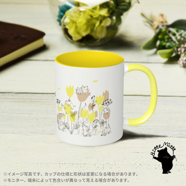 マグカップ かわいい おしゃれ マグカップ デザイン かわいい マグカップ おしゃれ ブランド 女性 女子 北欧 内側 色 春 花 ネコ チューリップと子猫/Bitte Mitte!