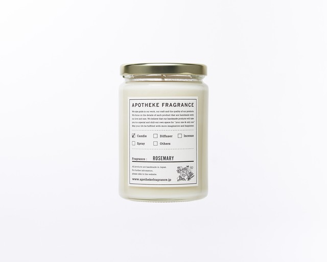 GLASS JAR CANDLE / Rosemary
